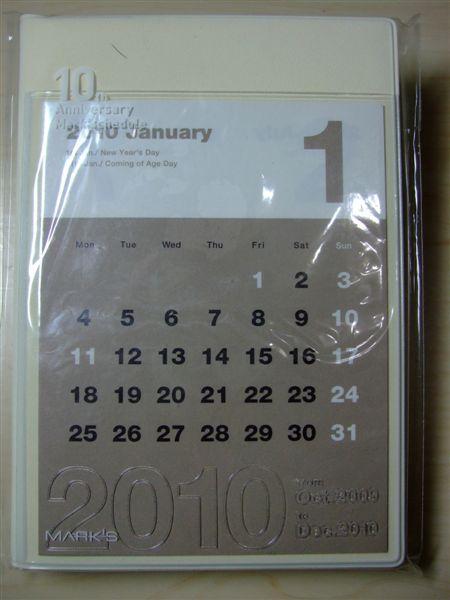 我的2010Marks手帳01.jpg