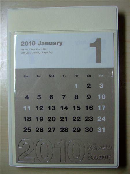 我的2010Marks手帳04.jpg