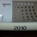 我的2010Marks手帳06.jpg