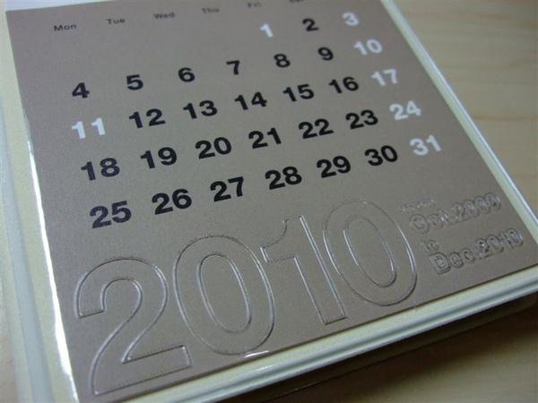 我的2010Marks手帳07.jpg