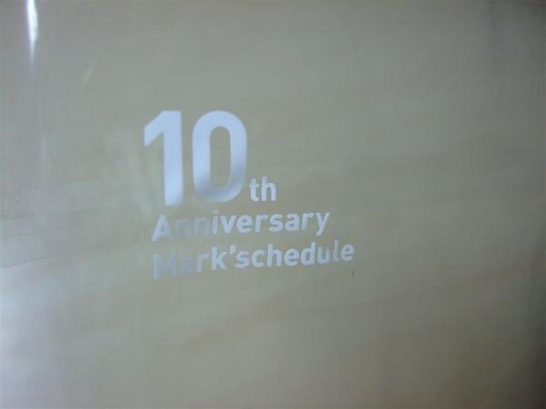 我的2010Marks手帳08.jpg