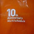 我的2010Marks手帳09.jpg