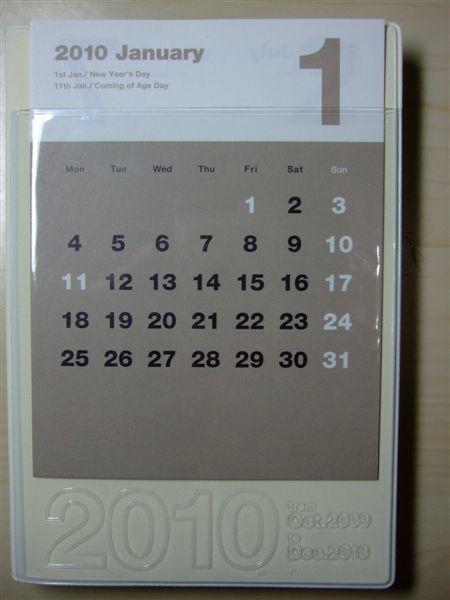 我的2010Marks手帳12.jpg