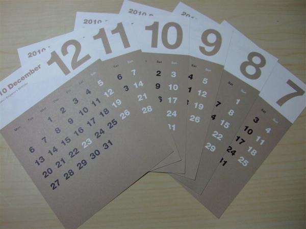 我的2010Marks手帳15.jpg