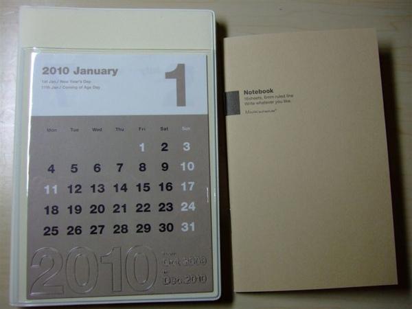 我的2010Marks手帳20.jpg