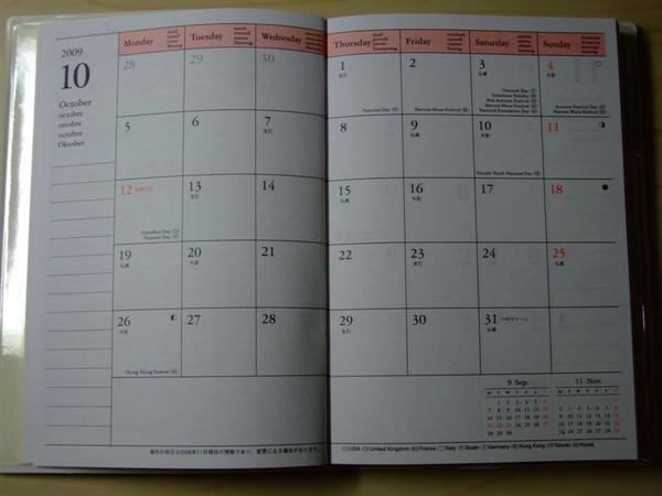 我的2010Marks手帳28.jpg