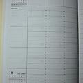 我的2010Marks手帳32.jpg