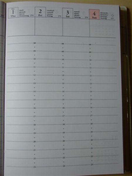 我的2010Marks手帳33.jpg