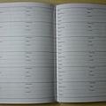 我的2010Marks手帳38.jpg