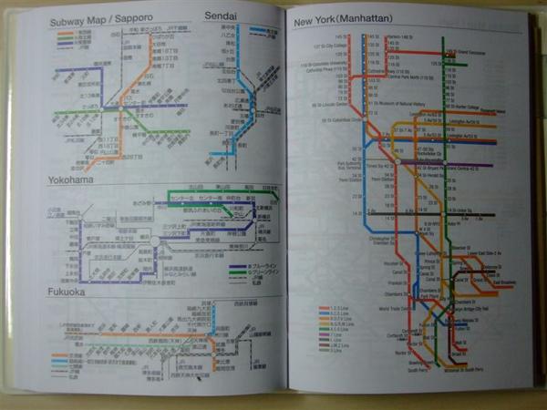 我的2010Marks手帳52.jpg