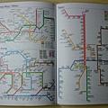 我的2010Marks手帳55.jpg