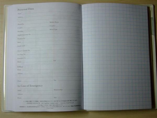 我的2010Marks手帳56.jpg