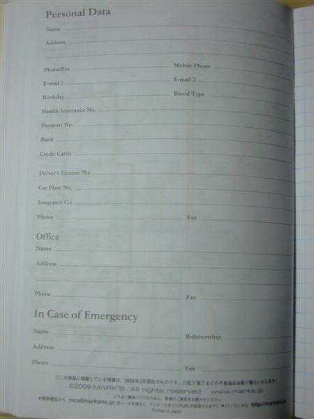 我的2010Marks手帳57.jpg