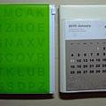 我的2010Marks手帳61.jpg