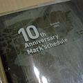 Marks2010首發團21.JPG