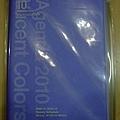 xDSCF1980.JPG