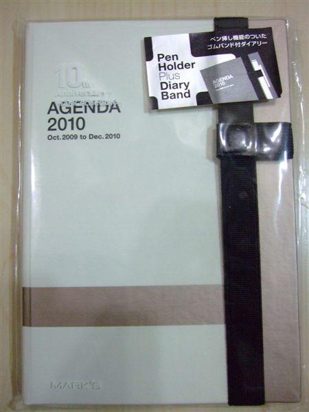 xDSCF1990.JPG