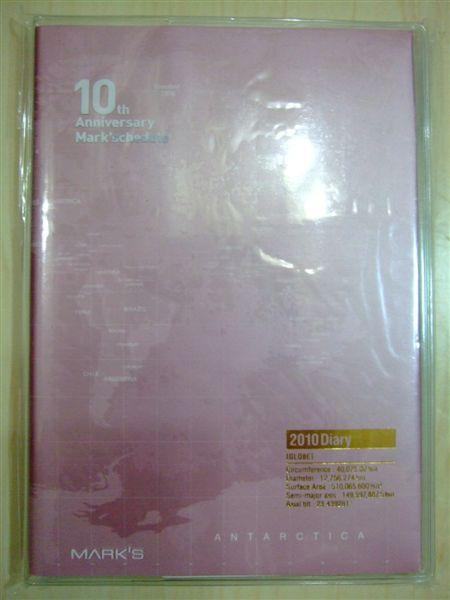xDSCF2001.JPG