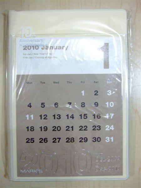 xDSCF2003.JPG