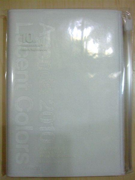 xDSCF2009.JPG