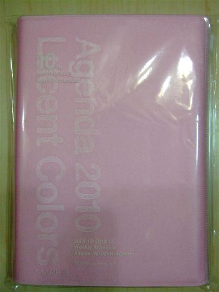 xDSCF2011.JPG