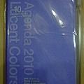 xDSCF2012.JPG