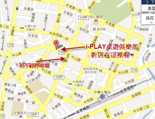 i-PLAY P new