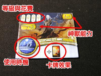 DSCN2309(改)