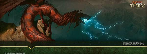 StormbreathDragon_THEROS_Facebook_Wallpaper