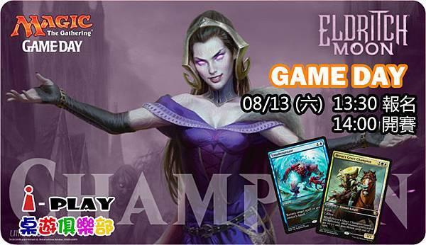 GameDay-1