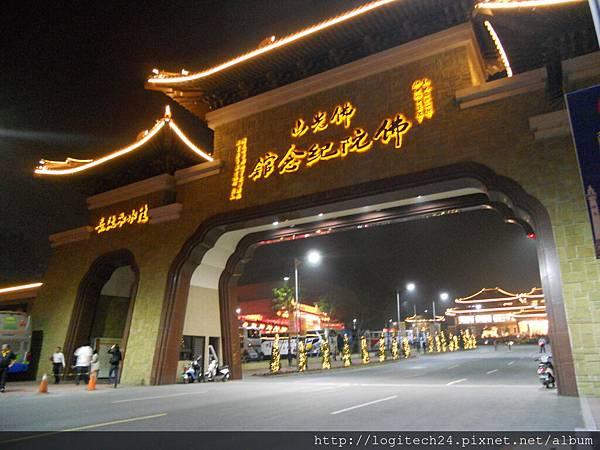 2013佛光山燈會~(1/10)