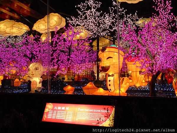 2013佛光山燈會~(5/10)