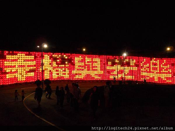 2013佛光山燈會~(6/10)