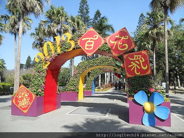 2013台南公園~(1/5)