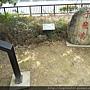 青草湖~(9/10)