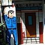 台中海賊王彩繪牆~(5/8)