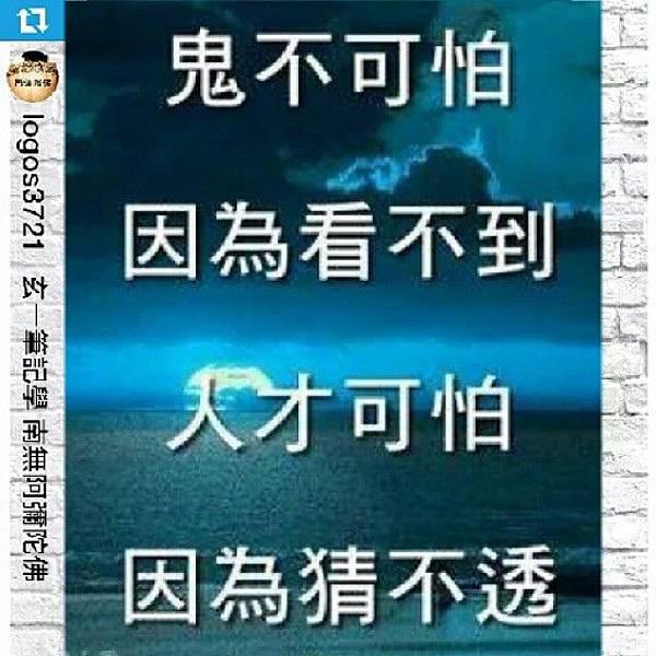 photo-logos-quote-2015-09-05-22