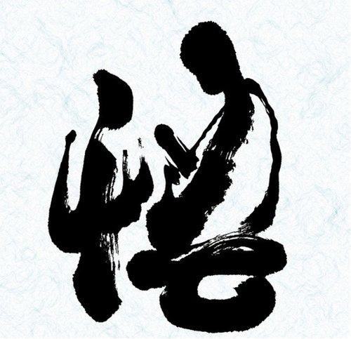 覺-悟-玄一學佛-logos3721-logos-buddha-quote-2015-11-09-01.jpg