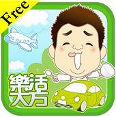 app_170