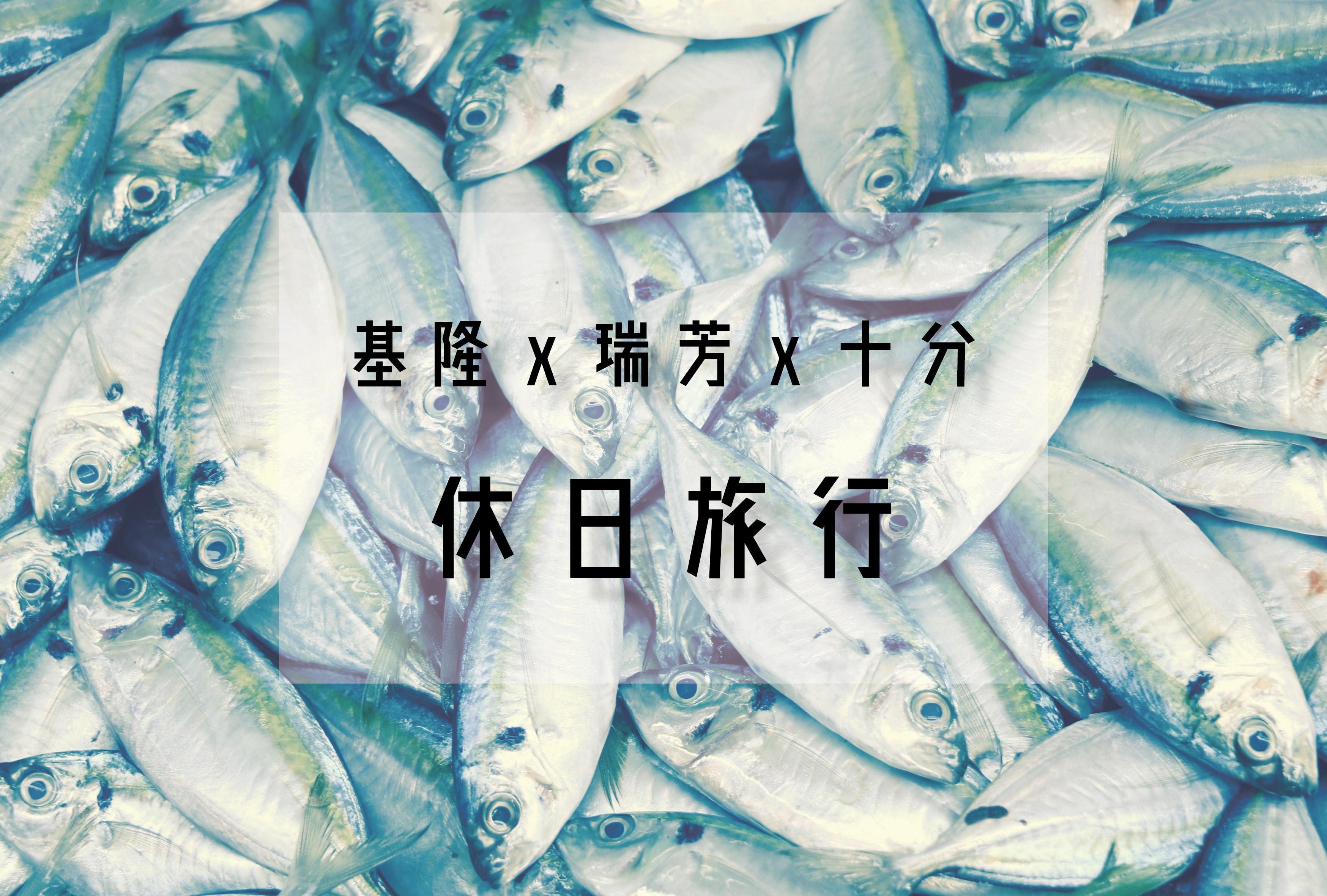 春假海報-港都篇(橫).jpg