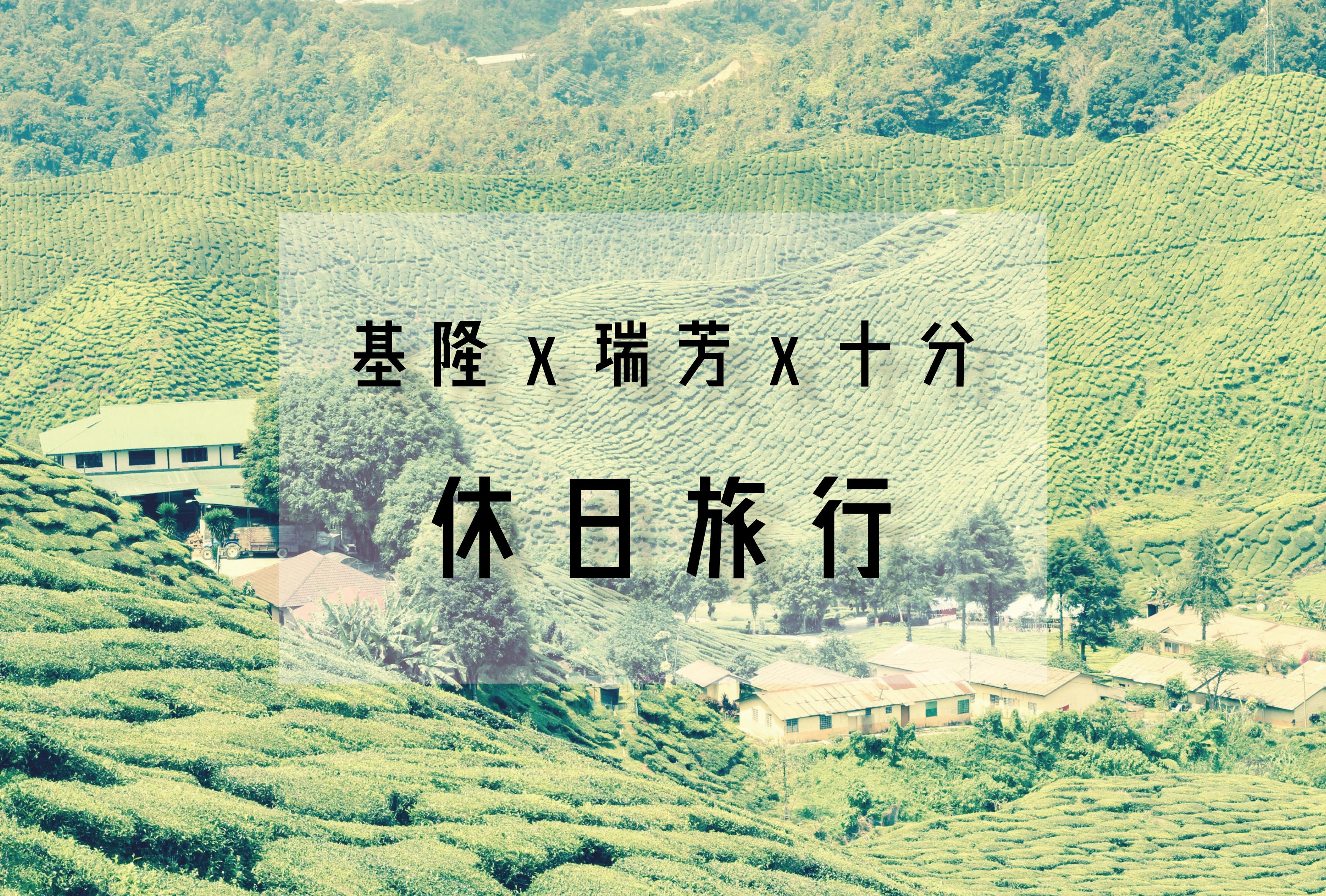 春假海報-山城篇(橫).jpg