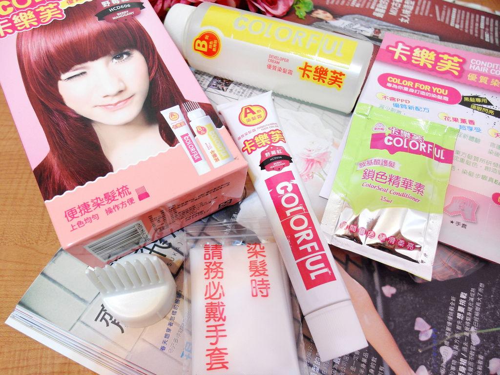 染髮劑, 卡樂芙, 卡樂芙染髮霜, 卡樂芙染髮劑, 染髮, 推薦, 顯色, 染髮推薦, 護髮染, 自己染, 髮色, 野莓紅