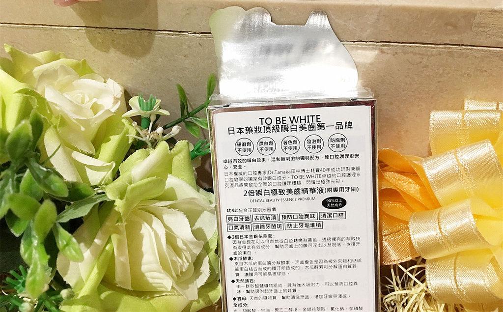 牙膏圖片_190224_0065