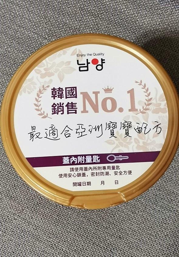 奶粉圖片_191202_0047.jpg