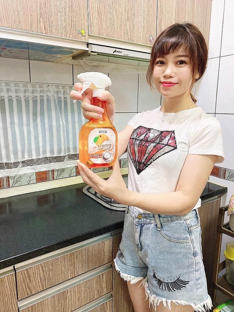 橘子工坊圖片_200909_0.jpg