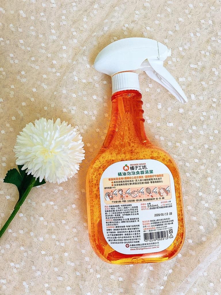橘子工坊圖片_200909_4.jpg