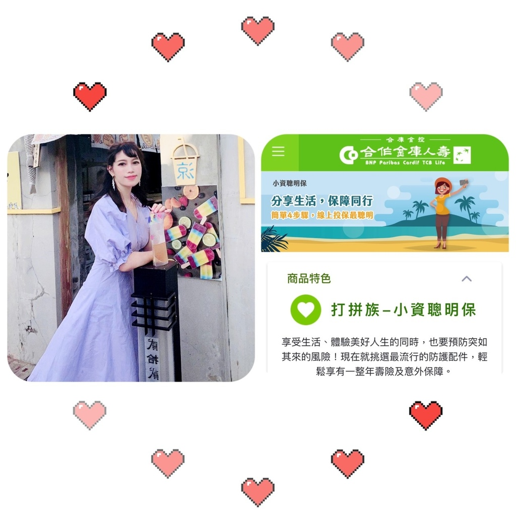 S__77045762.jpg
