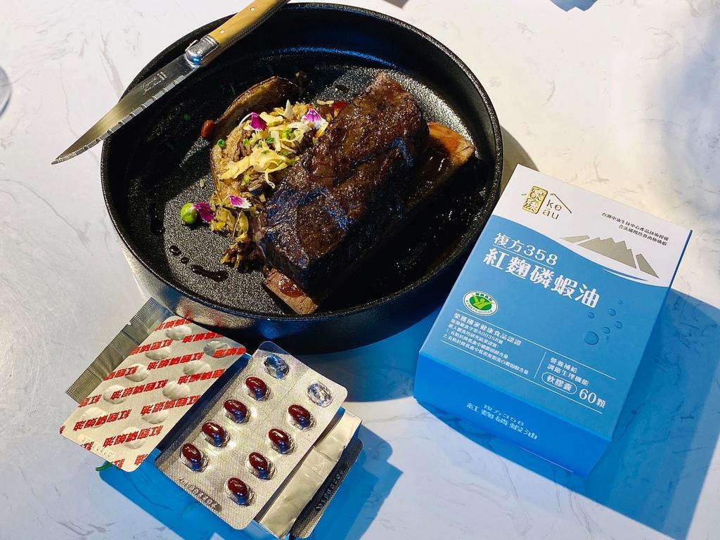紅麴磷蝦油圖片_201228_9.jpg