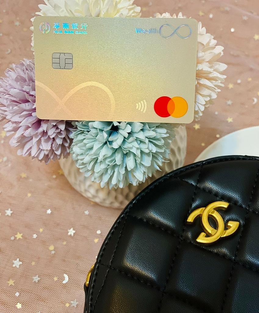 華南銀行信用卡推薦_210503_8.jpg