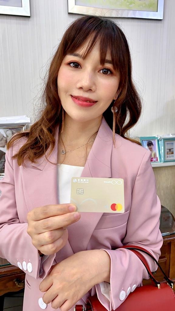 華南銀行信用卡推薦_210505_0.jpg